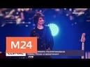 Земфира раскритиковала певиц Гречку и Монеточку - Москва 24