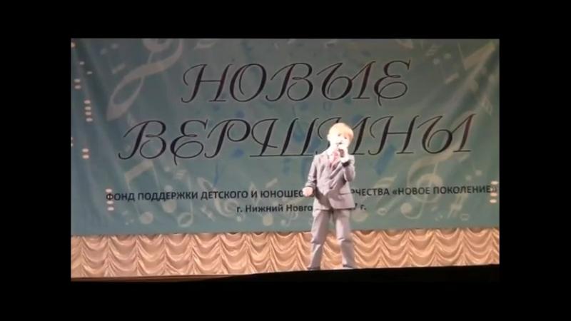 Калашов Андрей Красный конь