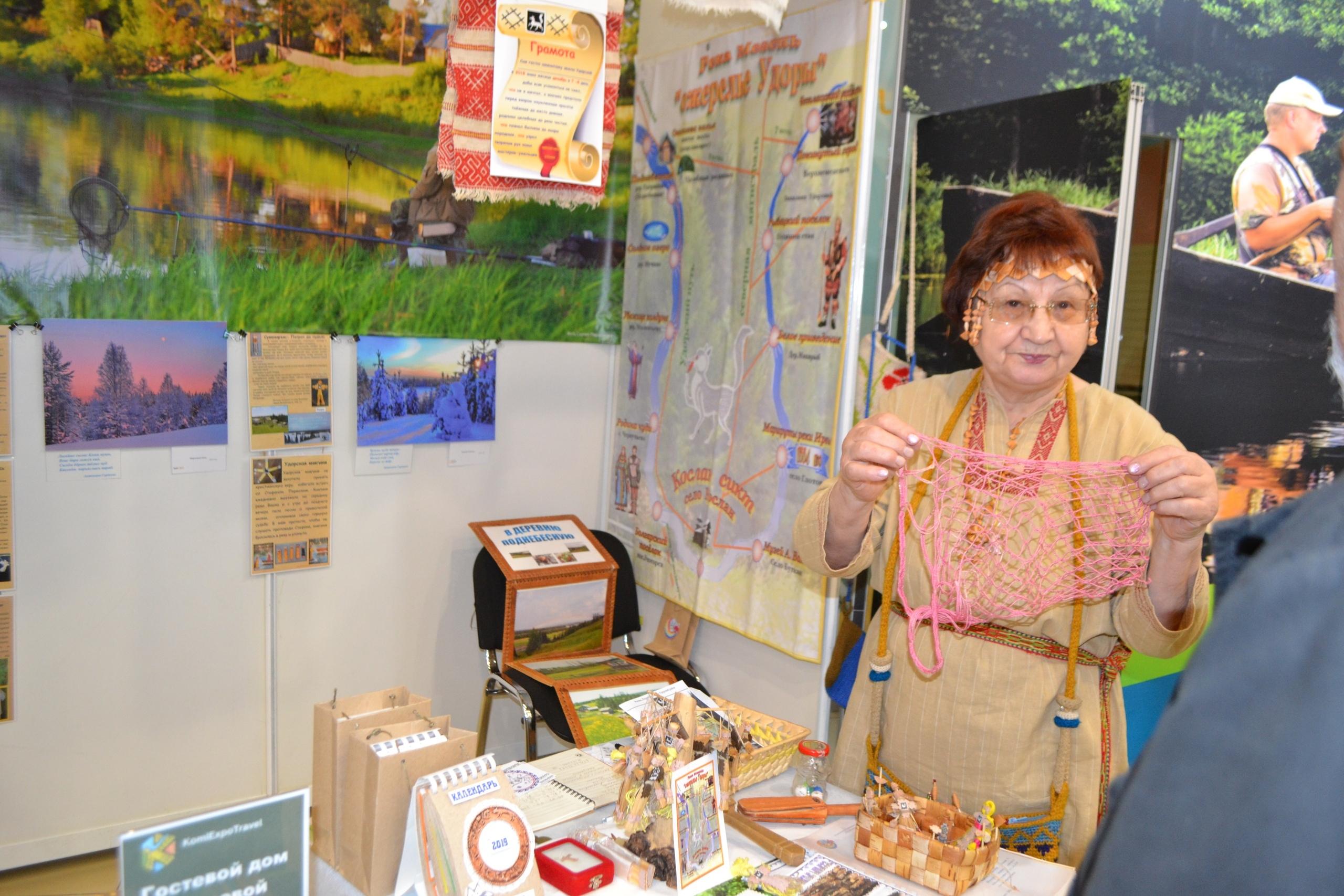 Удорский район принял участие в туристической выставке «KomiExpoTravel», который проходил 8-9 декабря в г. Сыктывкар