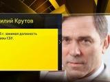 СМИ: операцией на юго-востоке Украины командует бывший командир