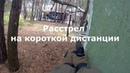 Летсплей Страйкбол airsoft в НабЧелнах2016