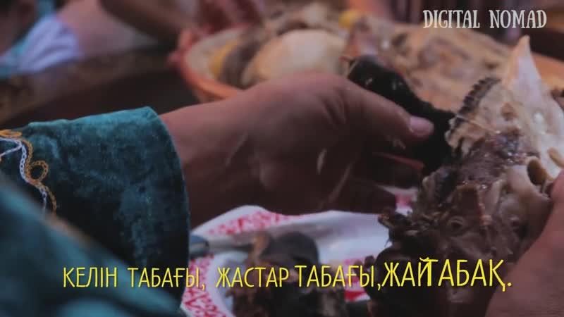 ТАБАҚ ТАРТУ ЕРЕЖЕЛЕРІ