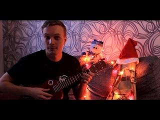 Jingle bells! Christmas and New Year song (Ukulele cover)