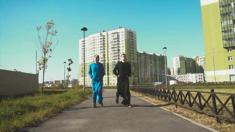 Слидан и Игорь Линк Когда модно оделись