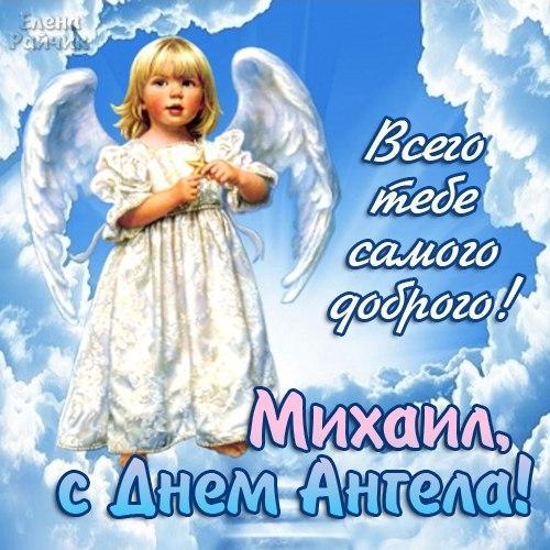 Фото №291779876 со страницы Міши Черничко