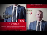 Мастер-класс Генерального директора ММК им. Ильича Юрия Зинченко