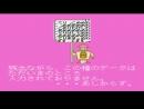 Увеселительные обзоры PSX игр: сборник NES. 22 серия - '89 Dennou Kyuusei Uranai.