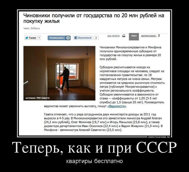 Надлежит стать погода в лакино красноярск живопись крайне