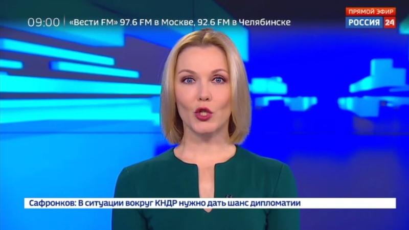 Новости на Россия 24 • На Красной площади Путин и Шойгу сразились с легендами хоккея