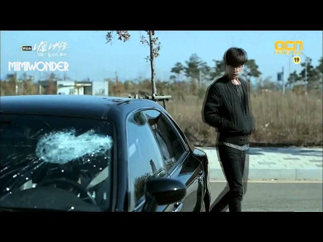 [MV Fanmade] Bad Guys [ 나쁜 녀석 ] Park Hae Jin 박해진 - Break Up