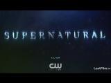 Озвученный трейлер 13 сезона сериала «Сверхъестественного»