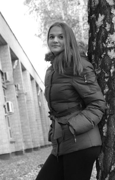 Екатерина Захарова, 10 сентября , Новосибирск, id31938512