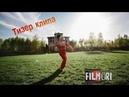 Авторский танец под песню Ноггано Стволок За Поясок тизер