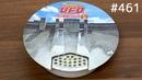 日清焼きそばUFO「ダム湯切りプレート」 Nissin UFO Instant Japanese Sosu Yakisoba Dam Plate