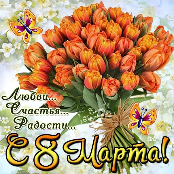 Фото №456269311 со страницы Гули Муравиной
