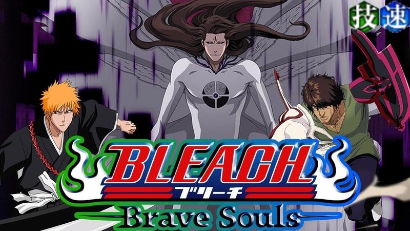 ПРОХОЖДЕНИЕ GUILD QUESTS (Technique/Speed)   Bleach Brave Souls 460