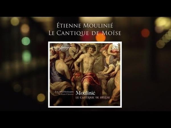 Moulinié: Le Cantique de Moÿse (Album Reissue)