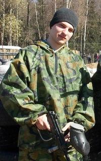 Витя Иванов