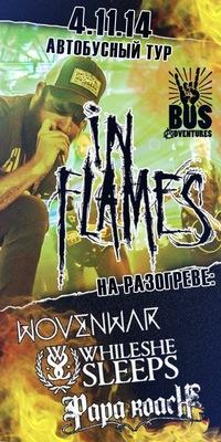 Рок-тур на In Flames, Papa Roach в Финляндию
