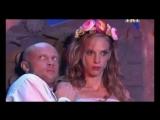 Камеди - Первая брачная ночь на Руси