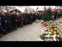Вторая годовщина теракта в Берлине