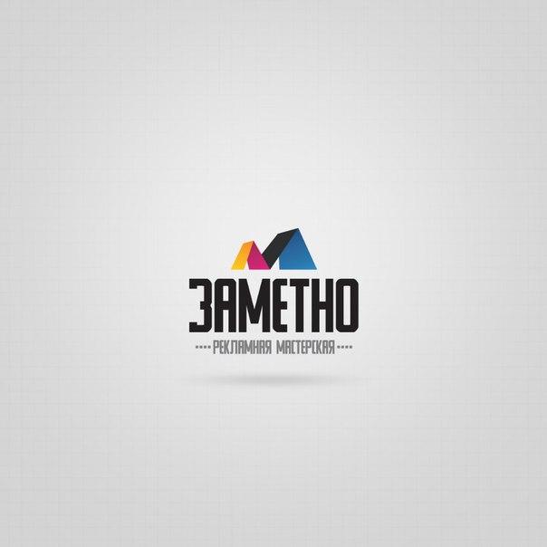 советские логотипы: