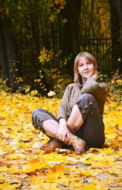 Ирина Серик, 11 декабря , Киев, id8904912