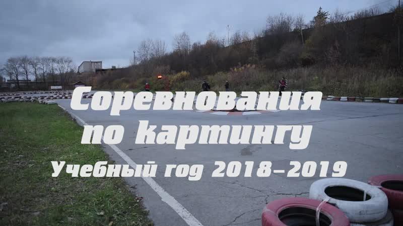 Класс Микро Полуфинал Финал Награждение