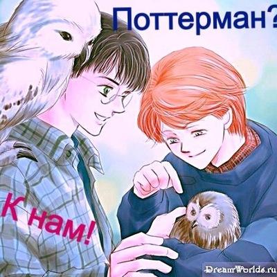Алексей Чередник, 17 декабря , Уфа, id145827900