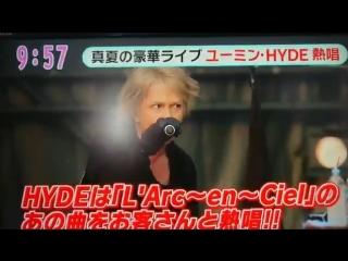 HONEY-ROCK IN JAPAN 2018 -530 pm,... - HYDE - International Fandom