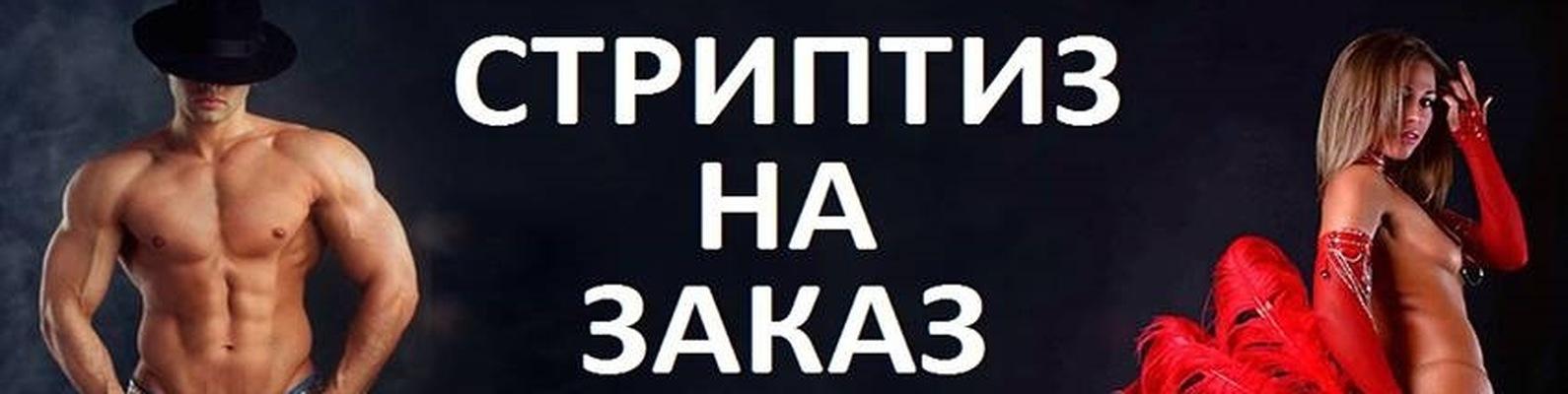 Спутники Сириус Амос Хотберд (Sirius Amos Hotbird
