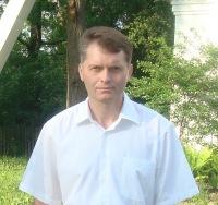 Олександр Галицький, 24 октября 1973, Самара, id162591861