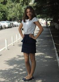 Ana Belibova