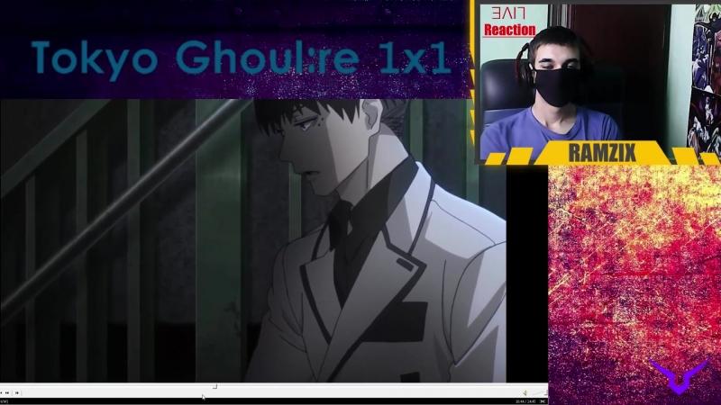 [Ramzi реакція] Роздвоєння особистості Токійський гульTokyo Ghoulre - 3 сезон 1 серія(redirect)