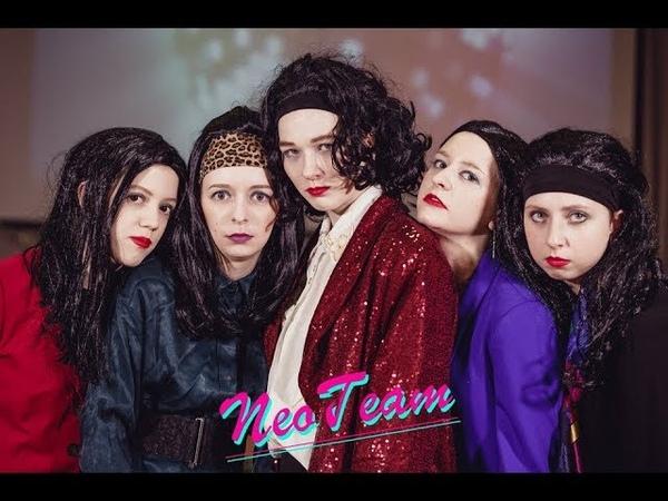 Celeb Five(셀럽파이브) - I wanna be a Celeb (cover by NeoTeam)