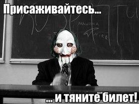 http://cs619624.vk.me/v619624629/9224/Ii24b5KMYCE.jpg