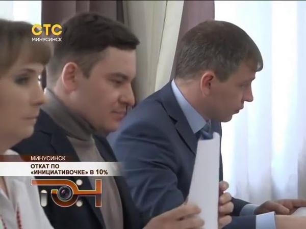 Видео к статье ЖАЖДА ОПРОВЕРЖЕНИЯ