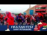 FIFA Fan Fest - пасмурные танцы