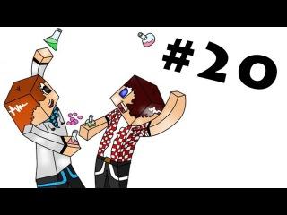 Lp. СумеречноRPG-шные похождения #20 (Гениальный FlackJK)