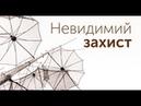 19 08 2018 Центральный регион КЦХ