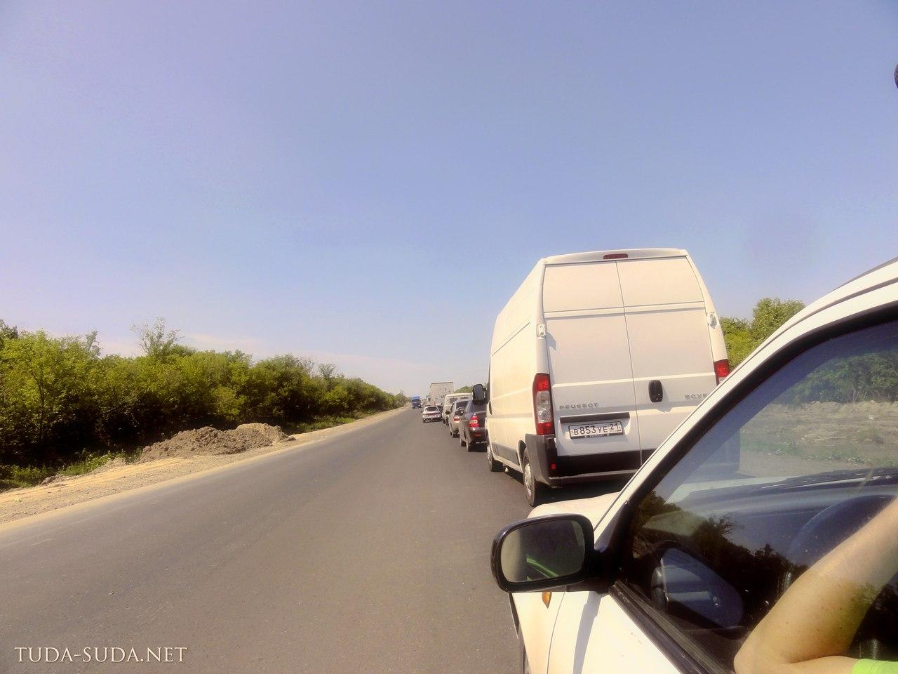 пробки Трасса М5