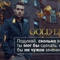 Gold Line, 23 сентября 1985, Тернополь, id212454724