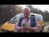 Мнение опытного человека с 45 летним водительским стажем об Энвайро Табс
