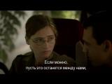 Израильский сериал - Мои чудесные сёстры s02 e10