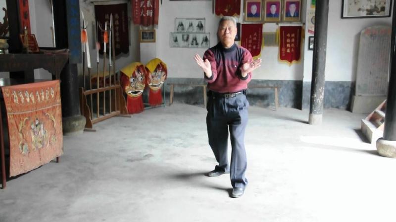 Fujian Yong Chun Baihe San Zhan by Pan Chen Miao