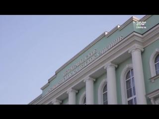 Петрозаводское Президентское кадетское училище: строительство бассейна и ледового катка 2018