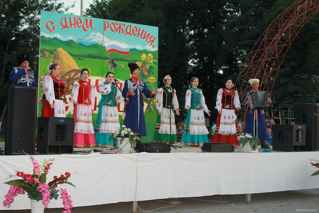 Стало известно, как отметят 160-летие основания ст.Зеленчукской
