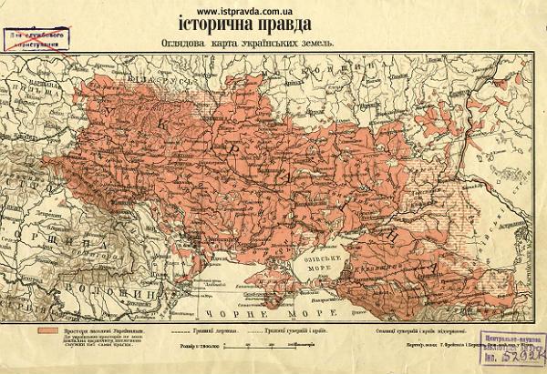 Украинские памятники уничтожают в Крыму - Цензор.НЕТ 8865