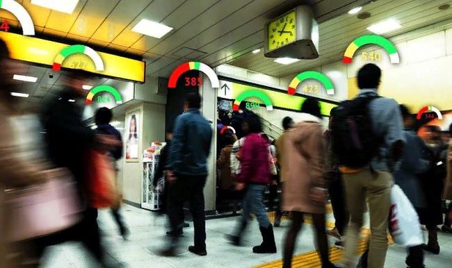 Система социального рейтинга в Китае