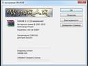 Бесплатно раздаю ключ для WinRAR архиватора